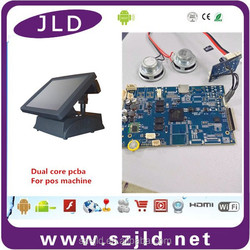 JLD New Generation All in One POS Machine with 3G Wifi pos machine tablet motherboard