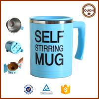 Office Use Automatic Battery Operated Self Stirring Coffee Cup