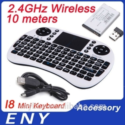 I8 mini keyboard Auto sleep and auto wake mode