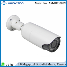 HD3300V 2.0 Megapixel Full HD Network Water-proof IR-Bullet ip camera security system full sexy video 1080p full hd