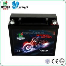 12V 7Ah Lead-Acid Motorcycle Batteries For lifan
