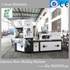 IB30 model Made in China IB30 injection blow molding machine cost