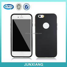 Durable Slim Armor Case for Iphone 6