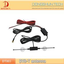 Digital TV digital antena with amplifier