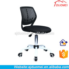 Wholase School Furniture/Cheap Used Students Living Room Chairs for Sale