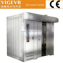 Electric Used Rotary Oven/commercial electric roaster oven/Electric Bread Baking Oven