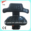 Toyota tractor seat for africulture machine from Nanchang manufactor
