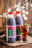Taiwa best selling product herbal slimming tea looking for distributor