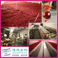 Citrinin free red yeast rice pills raw material red yeast rice