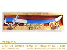 De China venta al por mayor del cabrito plástico juguete cuchillo, venta caliente cuchillo de plástico, de plástico de venta