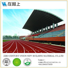 rubber track and field material, synthetic rubber running track material, track and field