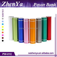 2015 Best Usb Mobile Charger Portable Power Bank for Laptop,Smart Wireless 2600mah Power Bank