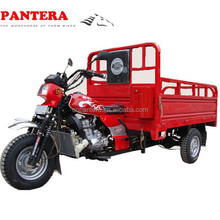 PT250ZH-12 Powerful Heavy loading Four Stroke Tricycle Motorcycle In India