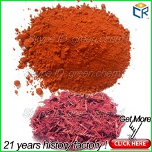 Coloured animal feed material iron oxide red(free sample)