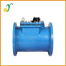 LXLC-300mm china remote control tap water flow meter