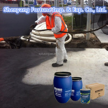 Fms Spraying Liquid Rubber Roof Waterproof Paint (FT-U57)
