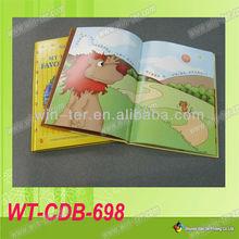 WT-CDB-698 professional my hot book