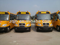 China 16 seats new yellow school bus