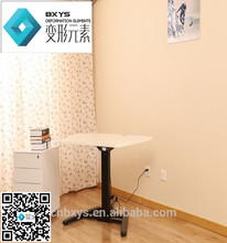 gd adjustable height pc table with low price