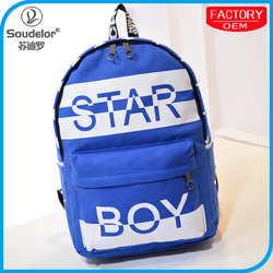 canvas backpack travel and promotional fashion printed backpack