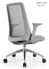 Triumph 2015 high quality easy move aluminum foot modern office furniture / fixed armrest office chair