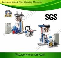 cheap plastic bag film machine FOR SALE /SJ-45