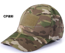High quality nylon fabric popular outdoor military baseball hat camouflage multi-color optional