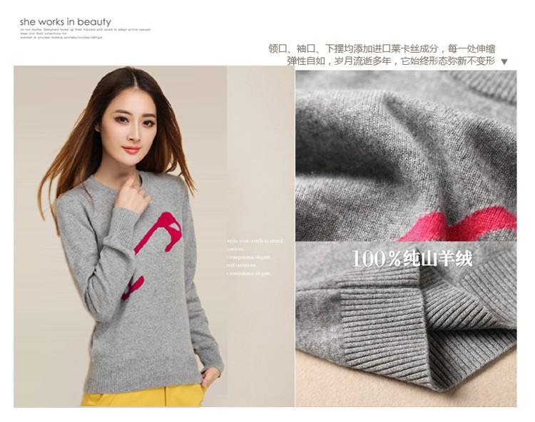 Женский пуловер Shepherd Color pin Slim 2014-8268