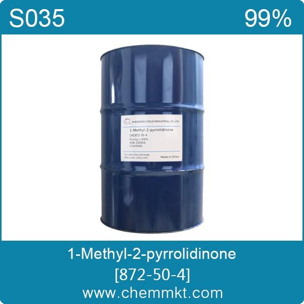 M-PYROL(R) N-METHYLPYROLIDONE872-50-4 C5H9NO (2).jpg