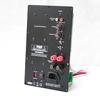 Class -d switch power supply audio power amplifier module