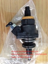 DENSO HP0 plunger 094150-0330