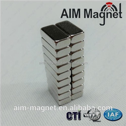 Superior quality permanent magnet motors for sale