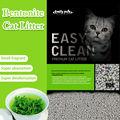 حيوان جديد منتجات الحيوانات 2015 الجملة فضلات القطط