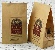 brown paper food bag, different types brown food bag,brown pear/ pizza packing bag