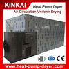 Hot air box trays SS dehydration machine electric fish fruit vegetable drying machine