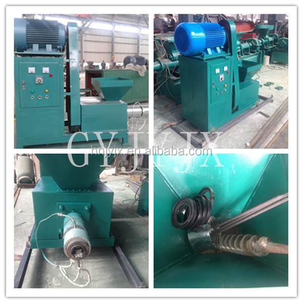 How to make sawdust briquetting press machine for