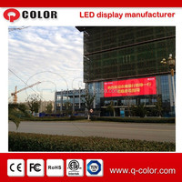 2015 factory full color led video screen xxx com xxxx