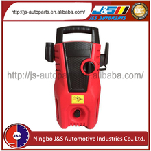 230V/50HZ,Hiway china supplier CE,GS din 125a m8 flat washer