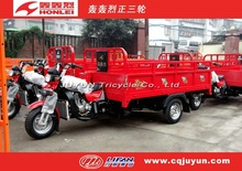 Cargo Tricycle made in China/Cargo Three Wheel motorcycle for Loading HL150ZH-A05