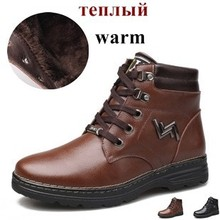 Top quality cheap leather boots men shoes for sale