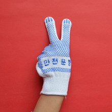 professional 650g anti-slip nature white working gloves with one side palm pvc dot