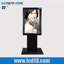 with VGA/S-video/HDMI port optional floor stand 32 inch lcd monitor usb media player for advertising(MAD-320B)