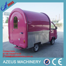 China Supply Ice Cream Van Without Pollution