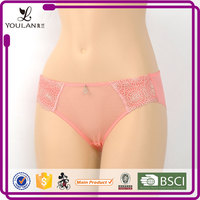 Supplier Elegant Soft Mature Lady Japanese Girl Sexy Panty Girls Transparent Panties