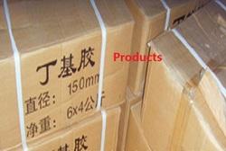 Butyl Neutral Silicone Sealant