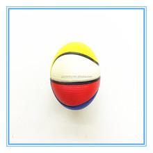 2015 Hot Selling PU promotional mini size 1 basketball