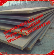 Supply Mild steel plates hot rolled black iron sheet