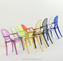 Clear louis chair outdoor dinner armchair lucite chair PC-101A