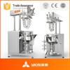 Mixcore - Recirculation high viscosity paste mixer Price