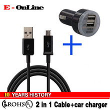 3.3FT 1M Micro USB Data Cable charger adapter+Dual USB car charger for Samsung Galaxy S4 S3 III Note 2 II I9500 I9300
